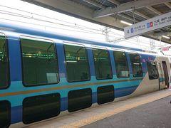 セントレアから名古屋駅へ。 近鉄の特急ビスタカーで、伊勢市駅に向かいます。