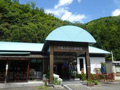 「富士川観光センター」から下部温泉を通って本栖湖方面へと続く国道300号線を走り、道の駅「しもべ」が通算172駅目。  交通量が少なめの山間部にあり、訪れている人もあまりなくラストを飾るにはちょっと寂しい雰囲気。