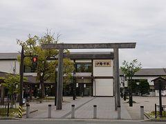 伊勢市駅に着きました。 駅を出ると、目の前はすぐ外宮の参道です。
