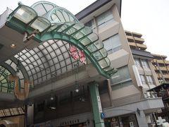 道後ハイカラ通り (道後商店街)