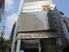 ホテル移動です。 最終日は「ルロイヤルメリディアン上海」 立地は良いけど、お値段高めなので、最終日しか泊まれませんでした。