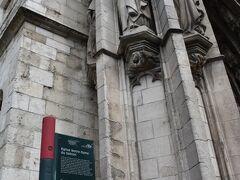 王宮も見ちゃったし、どうしようと思いつつ。 ここからは、教会巡りをすることに。  まずは、ノートルダム・デュ・サブロン教会。 王宮から最高裁判所に行くまでにあります。