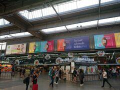 朝方7:34 ミュンヘン中央駅に到着。