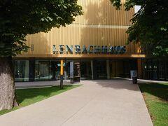 美術館が開いて来ましたので、美術館巡りを始めます。 まずは、レンバッハハウス美術館