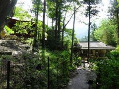 石龍山 橋立堂 (札所二十八番)