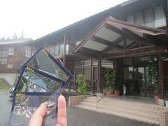 午後に巡った豊実・鹿瀬・楊川の3ダムのダムカードは 鹿瀬ダムの近くにある、かのせ温泉赤崎荘で貰える。
