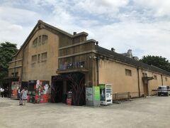 台北3日目。 昨日の松山文創園区と類似施設、華山1914創意文化園区からスタート。 2回目の訪問なので軽く流す感じになります。