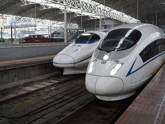蘇州へ行くのに高速列車に乗る。 今回乗ったのはドイツICE3ベースの和階号CRH3。左はJR東日本E2ベースの和階号CRH2。