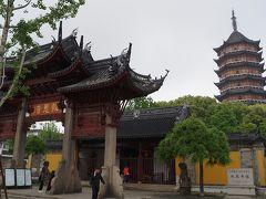 北寺塔 蘇州駅にほど近い、孫権が母に報いるために建立した塔。