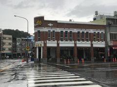山形屋書店旧址。 レストランとして営業中。
