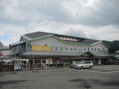 国道290号から49号へ入って道の駅『阿賀の里』へ。 阿賀野川の船下りの発着所を備えた駅で、道の駅というより 昭和の香りが漂う古き良きドライブインって感じ