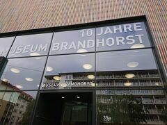 ミュンヘン最後の美術館は ブランドホルスト美術館 外観は、クレヨンを敷き詰めたようなカラフルな壁面です。 開館で10周年だそうです。