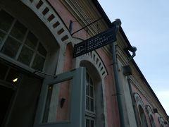 スオメンリンナ 観光案内所