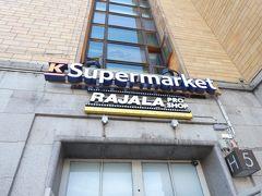 Kスーパーマーケット中央郵便局店