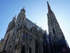 ザッハー後は観光に出発。 まずはシュテファン寺院。 ウィーンのシンボル。