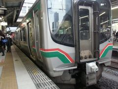 15時過ぎ、仙台駅へ戻ってきました。