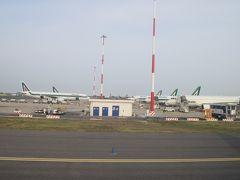 ローマのフィウミチーノ国際空港(別名 レオナルド・ダ・ヴィンチ国際空港)に到着  流石に、アリタリア航空ばっか