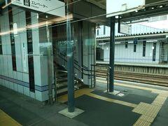 弘前から川部駅までは7分間ほど進行方向が変わります。