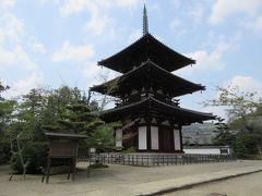 法輪寺で一際目立つ三重塔。 元は斑鳩三塔の1つとして国宝に指定されていましたが、昭和19年に落雷で焼失したため、現在の物は同じ場所に昭和50年に再建されました。