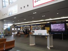 松山観光港フェリーターミナル