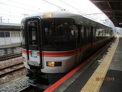 富士駅でスイッチバックするという事で、思っていたのと逆方向から電車がやって来ました!