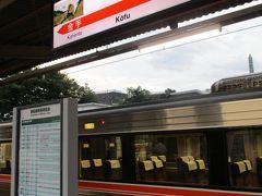 富士駅から2時間で終点の甲府駅に到着。 うーむ、快適ではあったけど長かったな…。