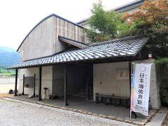 今日のお宿は「碧水荘」です。  阿賀野川と磐越西線の間にあるという素晴らしい立地のお宿です。
