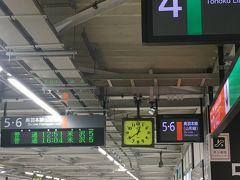 山形まで行くのに、福島から仙台を通って行くルートもあったんだけど、「奥羽本線」という響きに惹かれ、なかなか乗る機会もなさそうだったので、福島-米沢-山形を目指すルートで行くことにしました。