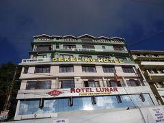 Treebo Trend Dekeling Hotelに宿泊