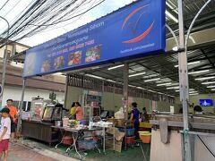 通るたびに混んでいたお店が気になったので、野生の勘を信じて入ってみました。  Nem Nueng Sihom (Vieng Sa vanh) 場所はここ https://goo.gl/maps/2xkZNQKLz7WjqE1b7