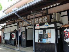 吉田松陰歴史館 神社の脇に、歴史館~スルーしてしまいましたが・・