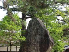 松陰神社「明治維新胎動之碑」 この地から日本史が大きく動いた~と、実感が湧いてきました。