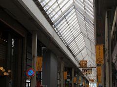 ・・さて、令和元年8月に戻ります・・ 萩の歴史的建造物を眺めようと、田町商店街付近のスーパーの駐車場に車を停めました。 松陰神社で頂いた地図を見たら、そう遠くない感じがしたので~
