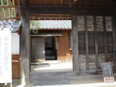 萩 城下町「青木旧宅」 蘭方医「青木家の蔵から発見された一分銀」と、白い看板に書かれています。