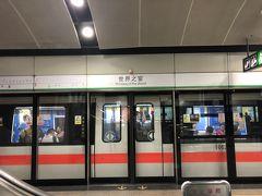 12:00 世界の窓駅に到着!  海外の地下鉄って不思議と同じ構造なんですよねー