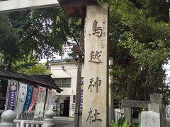 蔵前から鳥越神社へ