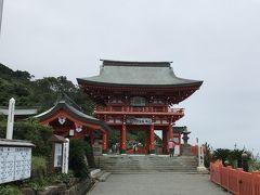 今日は観光をしてから帰路に着きます。  ホテルをチェックアウトして早速向かったのは、鵜戸神宮です。  日南側から行くと、多少道幅の狭い箇所をいくつか通りますが、無難に行くことができました。