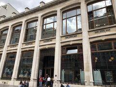 そして私たちの目的地はここ「マンガ博物館」です!!