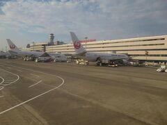 羽田空港第1旅客ターミナル。