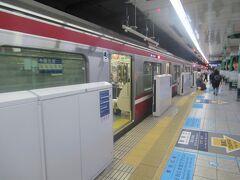 地下にある羽田空港国内線ターミナル駅から京急に乗って帰ります。  【真夏の東北三県巡り】おわり 長い連載にお付き合いいただき、たくさんのいいね!やコメントをありがとうございました。
