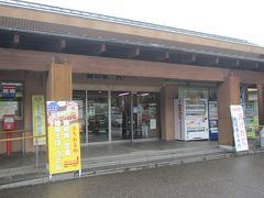 五十嵐川系の2ダムの見学後は南下して、 長岡市栃尾地区にある道の駅『R290とちお』へ。