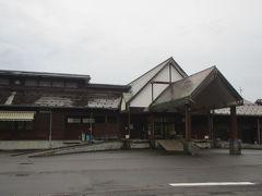 3日間のダム巡りのシメは関越道小出ICの近くにある 青島温泉『見晴らしの湯こまみ』でひとっ風呂浴びる。 名前の通り見晴らしの良い温泉で内湯や露天風呂からは 越後三山(八海山・中の岳・駒ヶ岳)などを一望出来る。 泉質は37℃のナトリウム・カルシウム-塩化物・硫酸塩温泉 (加温・循環あり)