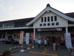 会津若松駅の駅舎。