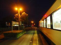 会津若松からこの野沢駅までの区間列車も設定されてるみたいです。逆に、ここから先へはこの列車が最終列車。