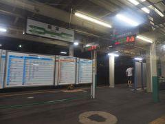 そして終点の新津駅に到着です。