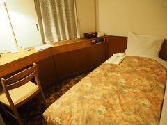 ホテルニューグリーン長岡