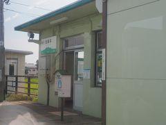 北新井駅。