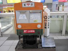 JR品川駅構内に郵便車型ポストが設置されています。 荷物兼郵便車「クモユニ」をイメージして、東海道本線の電車の湘南色に塗られたユニークなものです。