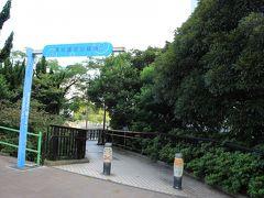 品川駅港南口に移動して高浜運河沿緑地へ