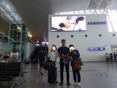 ノイバイ国際空港 (HAN)